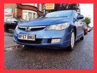(57000 Miles) --- 2007 Honda Civic 1.3 ES --- HyBrid --- Automatic --- Full Leather Seats -- £10 Tax