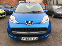 Peugeot 107 1.0 12v Urban 5 door, 2009, 2 Lady Owners, 12 Months MOT, 8 Services, 2 Keys, Immaculate