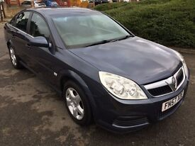 2007 Vauxhall Vectra 1.9 CDTi 16v Exclusiv 5dr One Owner, HPI CLear @07445775115@ 07725982426@