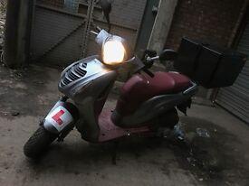 Honda ps 125 cc on sale cheap