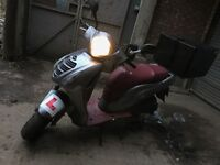 Honda ps 125 cc on sale cheap