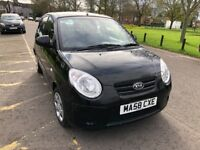 2008 KIA Picanto 1.1 Chill 5dr Fully HPI Clear Service History £30 Road Tax @07725982426 @