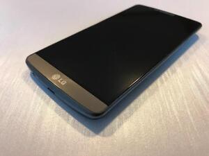 LG G3 32GB Silver - UNLOCKED W/FREEDOM - READ DESCRIPTION - Guaranteed Activation + No Blacklist