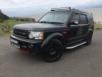 Automatic Land Rover Discovery 3 Discovery 4 replica 2.7 full cream leather 7 seater 4x4 all the toy