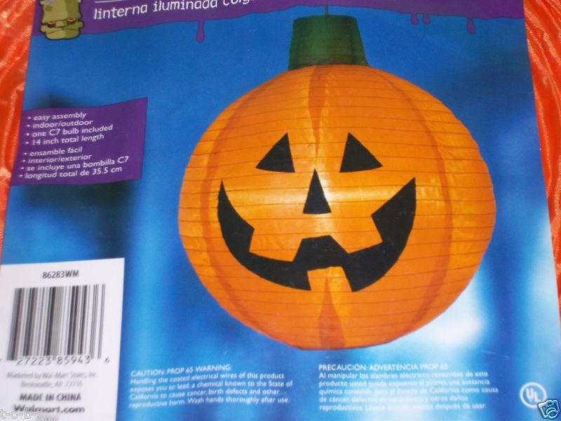 Halloween Prop Hanging paper Lighted Light Jack O Lantern pumpkin NEW plug in