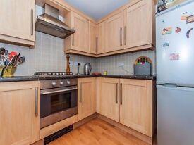 Great 2 Bedroom apartment in Sutton - Garden + parking