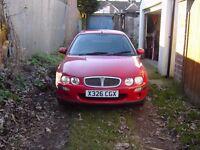 Rover 25 Advantage S
