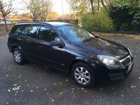 2005 Vauxhall Astra 1.7 CDTi 16v Club 5dr