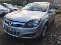 07 plat - Vauxhall Astra 1.6 petrol - 5 month mot - new rear discs/pads - half leather seats