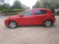 2010 VAUXHALL ASTRA ACTIVE 1.4 16V PETROL, JUST 35550 MILEAGE DONE, 1 YEAR MOT