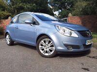 Vauxhall Corsa 1.2 DESIGN 16V 3d 80 BHP *** FINANCE AVAILABLE *** 12 MONTHS MOT & FREE WARRANTY