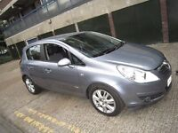 Vauxhall Corsa DESIGN 1.2 5dr Low insurance and tax