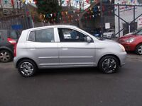 KIA Picanto 1.1 LX 5dr PART EXCHANGE TO CLEAR 04/54