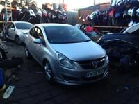 VAUXHALL CORSA D 2006 2007 2008 2009 2010 2011 2012 2013 2014 BREAKING FOR SPARES