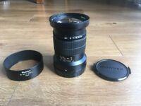 Mamiya 7 Lens 150mm F4.5 MINT