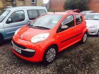 Citroen c1 1.4 hdi 06 Reg £20 tax 60 mpg excellent condition px welcome delivery available