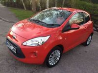 63 plate Ford KA HATCHBACK - 1.2 Z-tech 3dr [Start Stop] 17,300 miles Cat D repaired