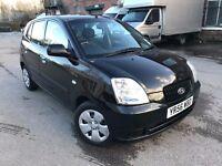 56 plate - Kia Picanto - 9 months mot - 5 Door - 1.1 litre petrol - Bargain