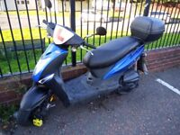 Kymco AGILITY 125 + plus another engine