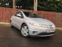 **LOW MILEAGE** HONDA CIVIC 2007 1.4 i-DSI, PETROL, LONG MOT, 5 DOOR HATCHBACK