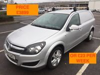 2013 VAUXHALL ASTRA SPORTIVE / NEW MOT / PX WELCOME / NO VAT / FINANCE AVAILABLE / WE DELIVER