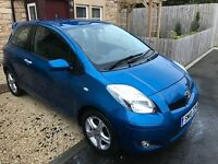 Toyota Yaris - TR 2010 - 1.33 litre - EXC. COND. - FULL HISTORY
