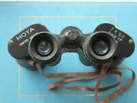 Hoya Binoculars 7 X 50