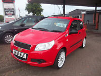 58 LATE 2008 CHEVROLET AVEO STUNNING LOW MILAGE ALLOYS GREAT SPEC ONLY £1495