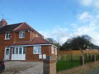 RB ESTATES ARE PLEASED TO OFFER THIS BRAND NEW HOUSE IN WINSER DR SOUTHCOTE