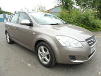 2007 (57) Kia Cee'd 1.4 SR 5dr Hatchback - Special Edition Like Focus/Astra/Golf