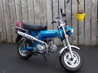 SKYTEAM SKYMAX 50CC MOTORCYCLE BLUE. AS NEW CONDITION