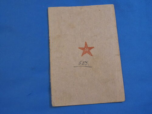 for woman soviet russian military ID doc Red Soldier book Army WW2 USSR Germany