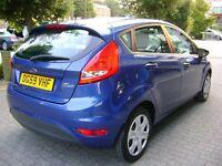 Ford Fiesta 1.25 Style Plus 80 5dr with FREE 5Days Driveaway Insurance +6 Month Warranty +HPI Clear