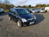 meriva energy twinport 1.4L 2007 long mot low milage Full service history excellent condition
