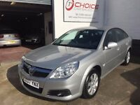 VAUXHALL VECTRA 1.8 DESIGN ** LOW MILEAGE 58K ** NEW MOT ** SERVICE HISTORY **