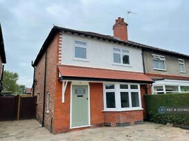 3 bedroom house in Hulme Hall Road, Cheadle Hulme, Cheadle, SK8 (3 bed) (#1237483)