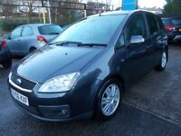 used mpv ford c-max 2.0 ghia 81000 full leather electric seats excellent value