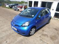 TOYOTA AYGO - YR10HXV - DIRECT FROM INS CO