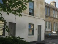 3 bedroom house in Larkhall Square, Bath, BA1 (3 bed) (#901397)