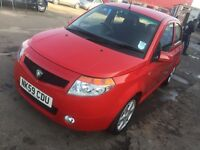 Proton Savvy automatic for sale