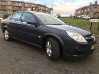 VAUXHALL VECTRA EXCLUSIV (150BHP) 1.9 CDTi ★ DIESEL★ 1 FORMER KEEPER ★ FULL SERVICE HISTORY