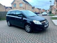 2010 VAUXHALL ZAFIRA 1.9 DIESEL DESIGN, LEATHER INTERIOR, AUTOMATIC, SERVICE HISTORY, LONG MOT