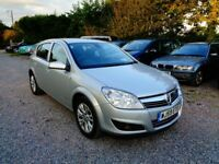 2009'59 VAUXHALL ASTRA 1.4 'ACTIVE PLUS'--ONLY 47K MILES--5'STAMPS