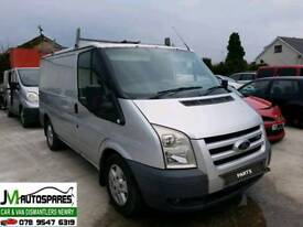 2009 Ford Transit 2.2tdci PARTS ***BREAKING ONLY SPARES JM AUTOSPARES