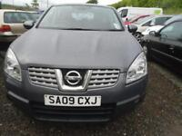 NISSAN QASHQAI 1.5 dCi Acenta 5dr 2WD MODEL A LOVELY CAR TO DRIVE SEVERAL 4X4 AVAILABLE (grey) 2009