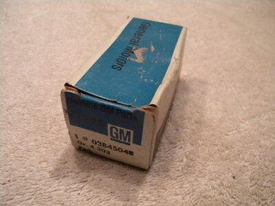 Vintage NOS General Motors/GM Fork Part 1 # 03845043 Group 4.303