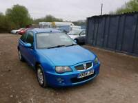 54 PLATE ROVER 25. TURBO DIESEL. DRIVES WELL