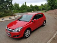 2009 ASTRA H SXI LOW MILES FSH