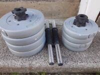 Weights, 14kg, 4x2.5kg and 4x1.0kg. Hardly been used, very good condition, no scratches/marks.