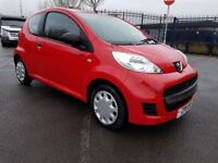 2011 PEUGEOT 107 URBAN 1.0 ONLY 53000 MILES ONLY £20 TAX IDEAL FIRST CAR